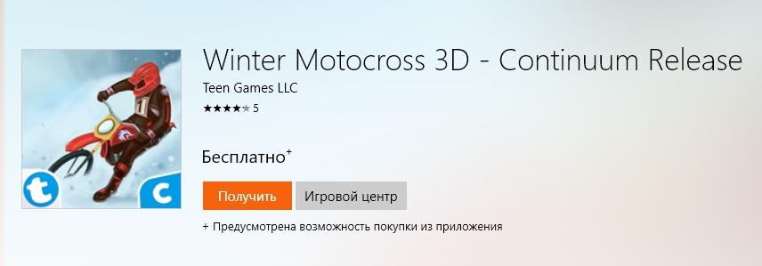Winter Motocross 3D