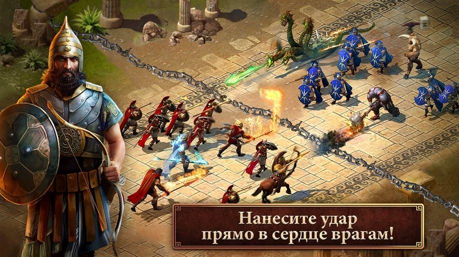Игра Эпоха Спарты обзор