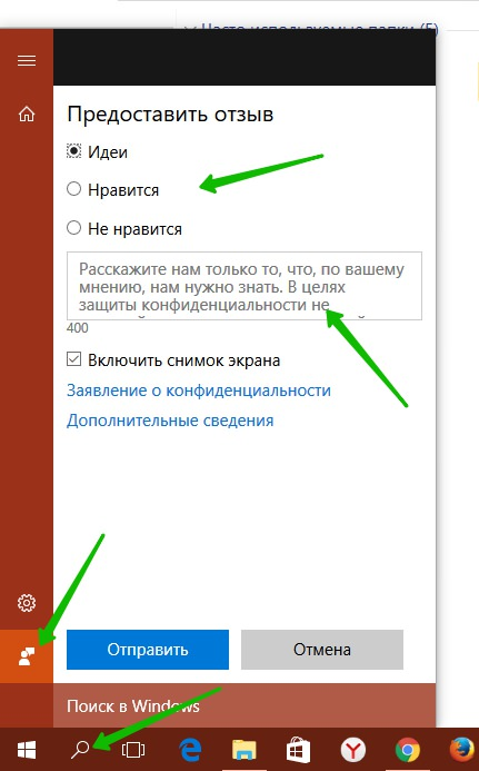 Windows 10 отзывы