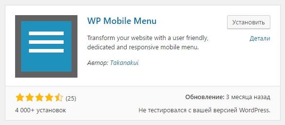 WP Mobile Menu