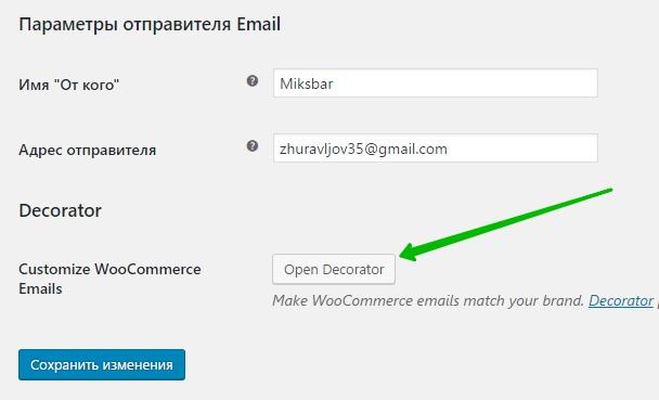 Customize WooCommerce Emails