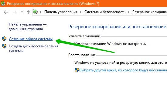 образ системы Windows 10