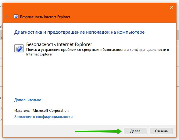 компьютер Windows 10