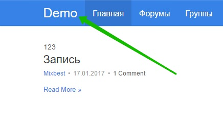 название сайта WordPress