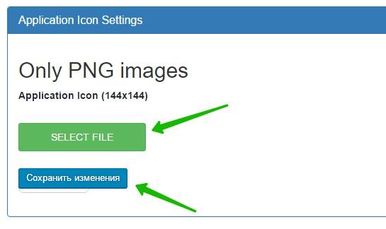Icons App WordPress
