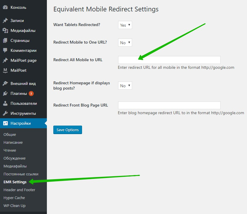 Equivalent Mobile Redirect Settings