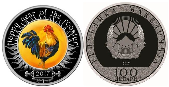 Монета Республики Македония «Год Петуха»