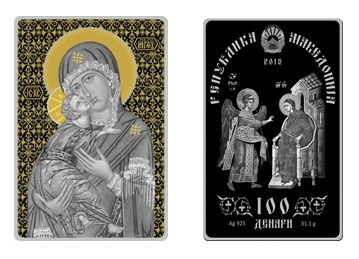 Серебряная монета Богородица Владимирская