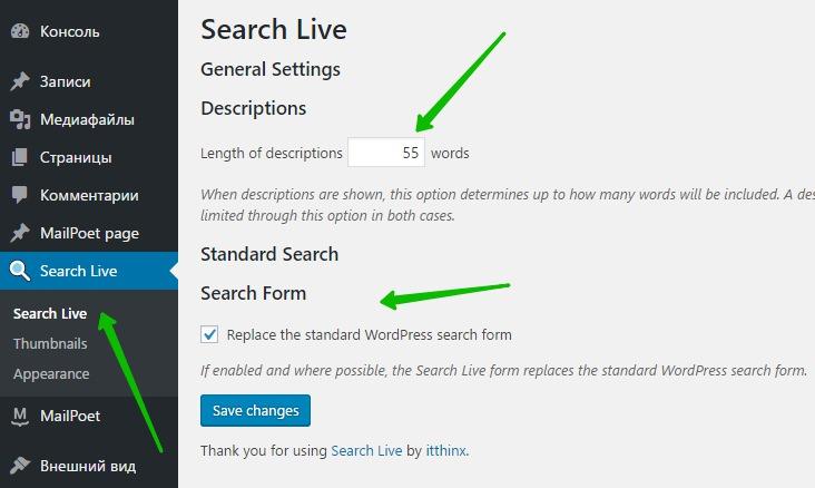 Search Live