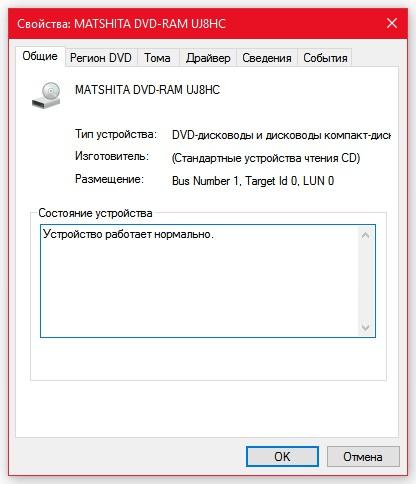 Matshita DVD RAM UJ8HC Windows 10