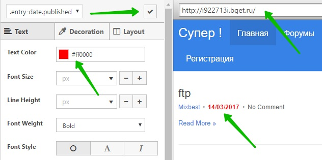 Text Color изменить цвет текста на сайте WordPress