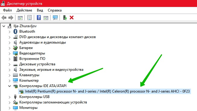 Диспетчер устройств Контроллеры IDE ATA ATAPI Windows 10