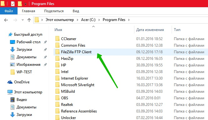 Program Files FileZilla FTP Client Windows