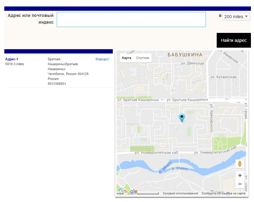 поиск по карте locator maps