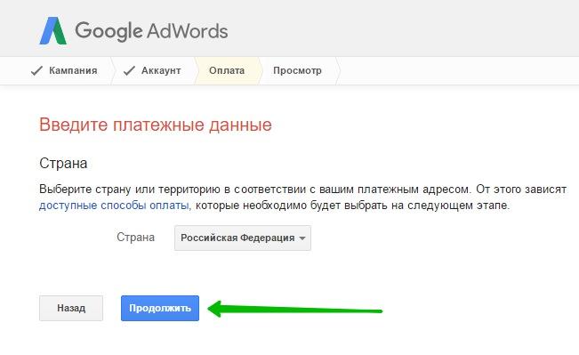 adwords реклама ютуб оплата