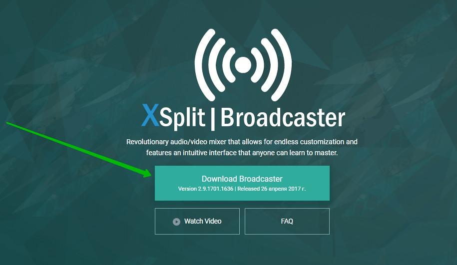 Видеокодер XSplit Broadcaster
