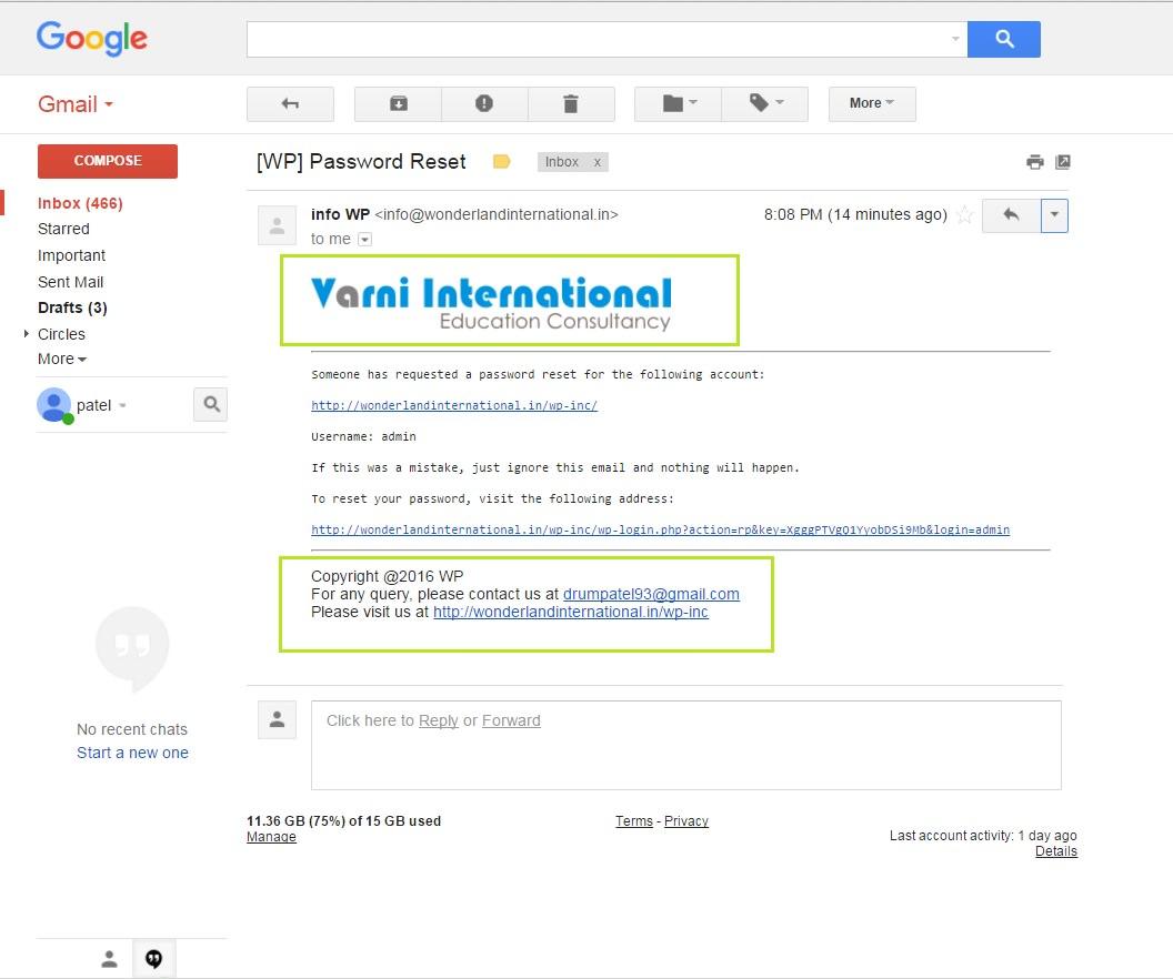 текст или медиафайл в заголовок и подвал email письма WordPress