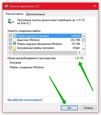 файлы созданные Windows