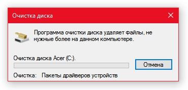 программа удаляет файлы