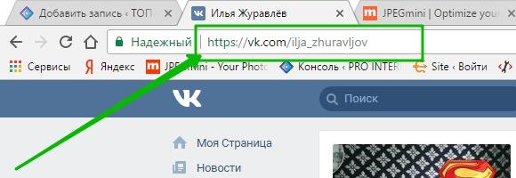url адрес в браузере