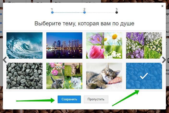 тема майл фото фон почта профиль