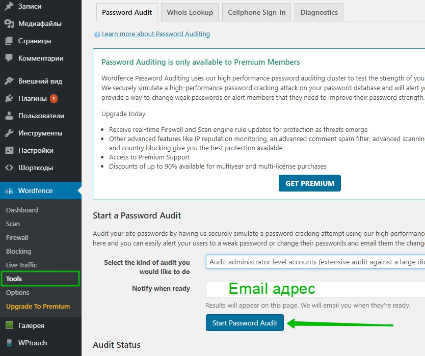 Audit the Strength of your Passwords