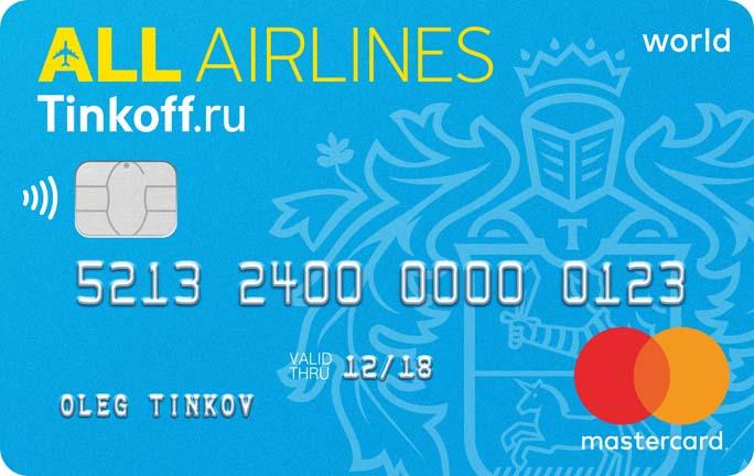 Карта Тинькофф банк ALL Airlines