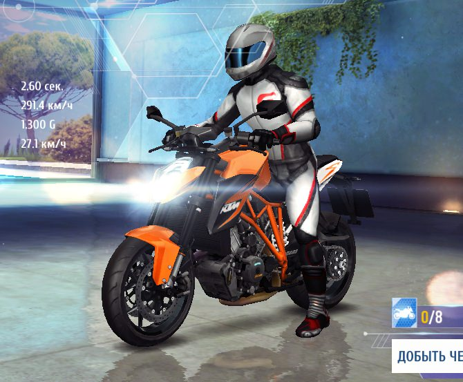 асфальт 8 мотоциклы