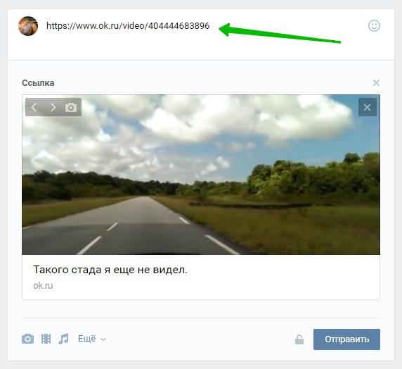одноклассники вконтакте видео