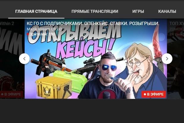 Ютуб гейминг приложение обзор