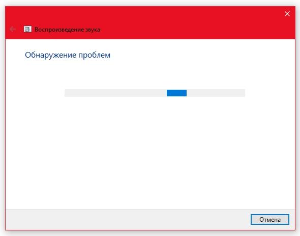 поиск проблем windows