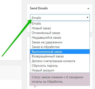 шаблоны email писем
