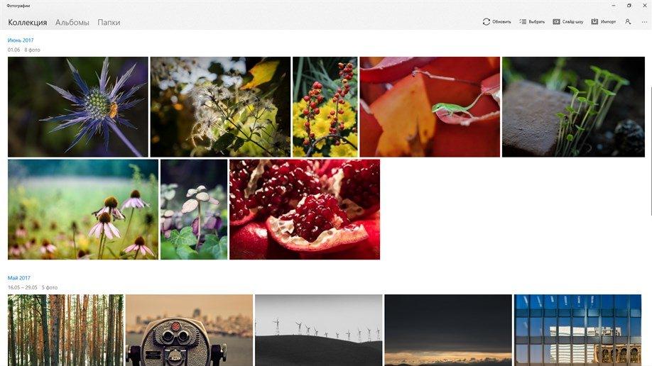 приложение для фото
