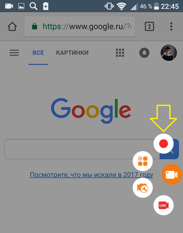 запись видео экран телефон андроид приложение