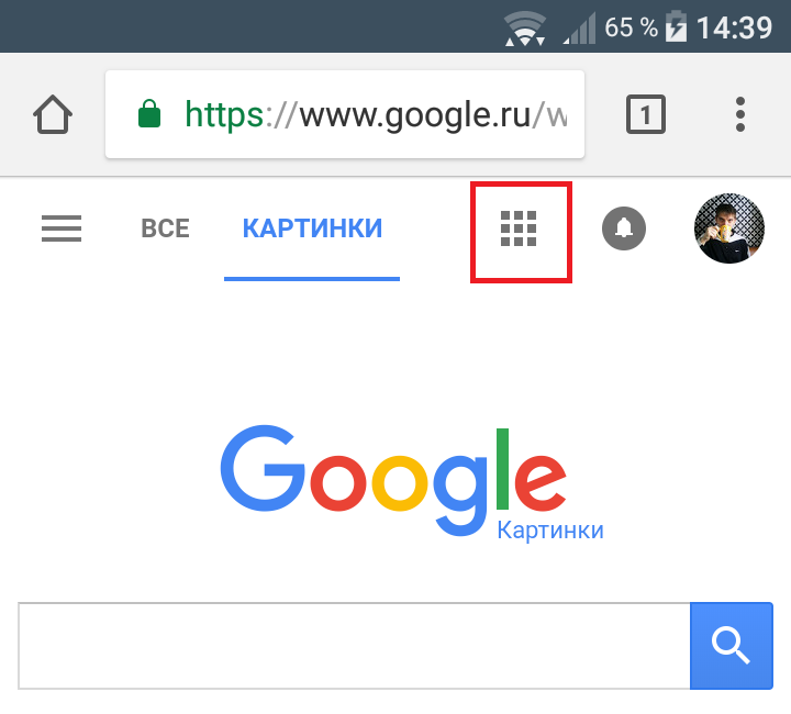 google телефон андроид