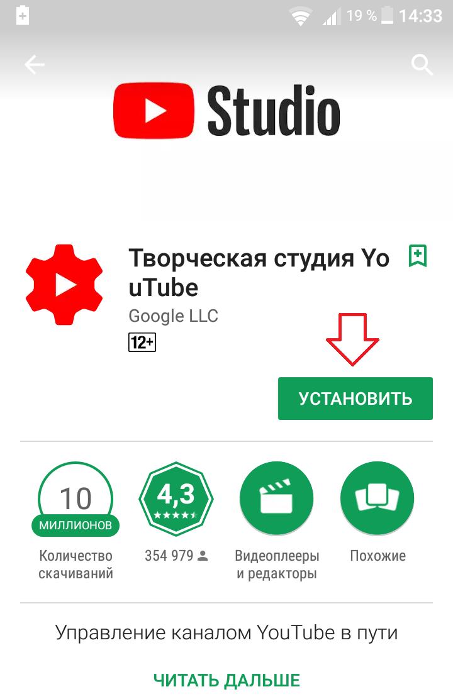 творческая студия YouTube