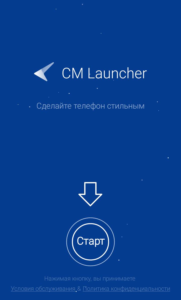 старт приложение айфон х