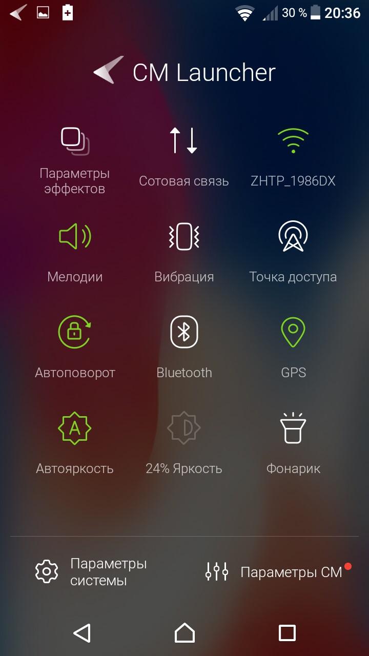меню айфон х андроид