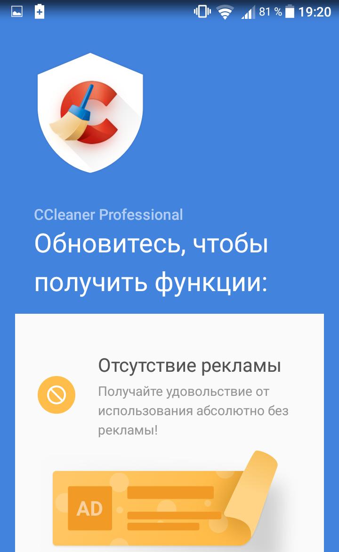 предложение приложение