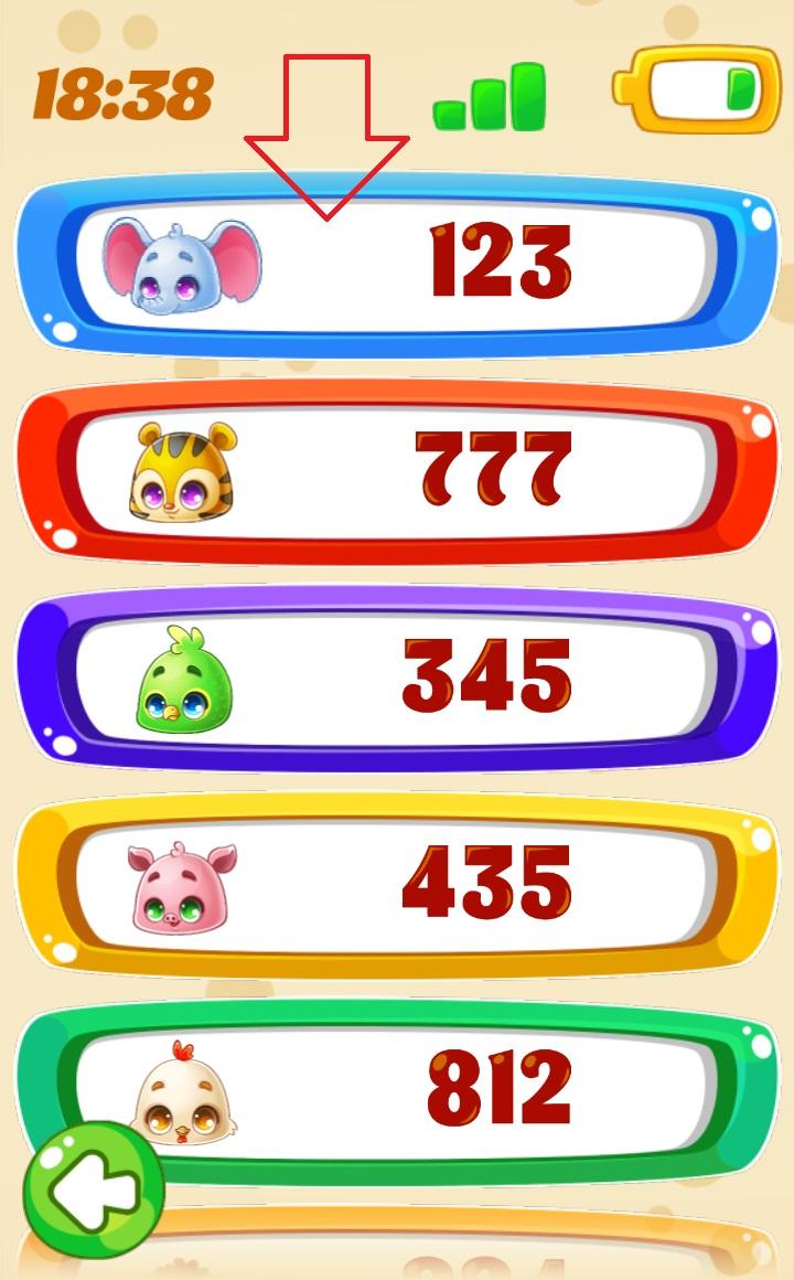 номера животных