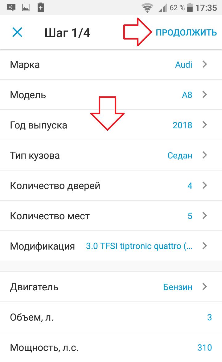 Как подать объявление на юле с телефона бесплатно – ТОП 1044166fa7a