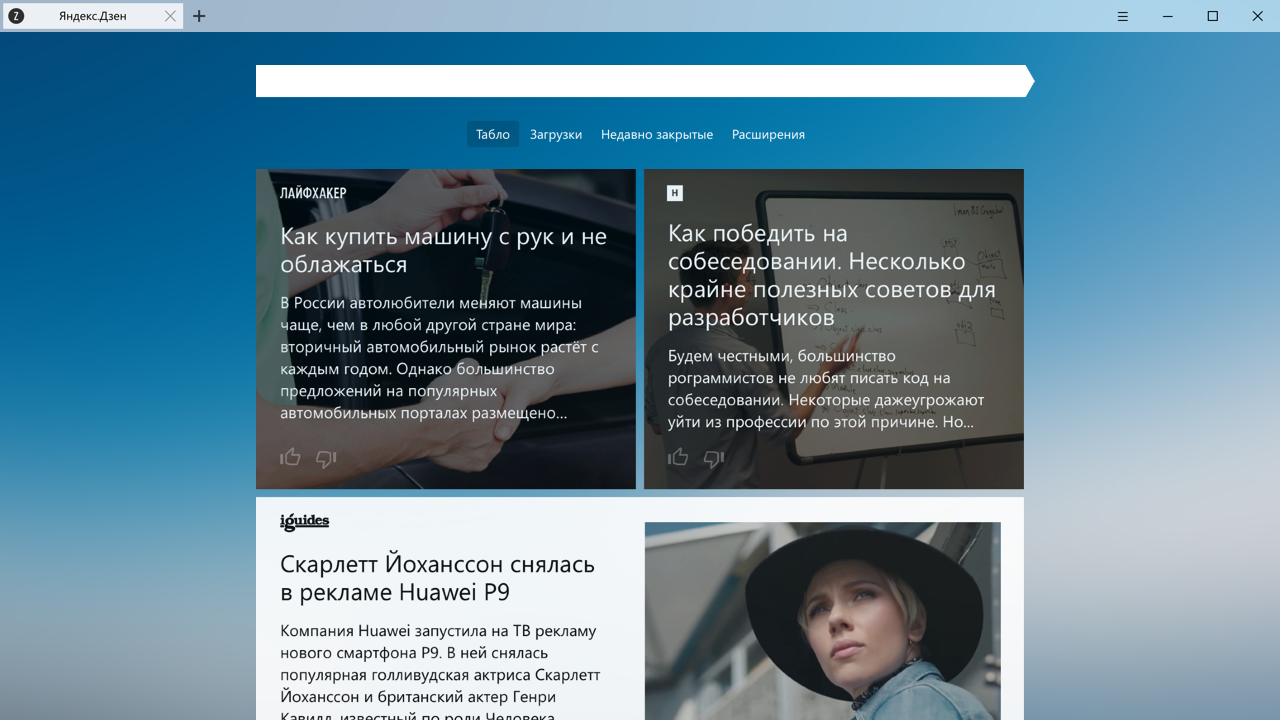 яндекс дзен плагин wordpress