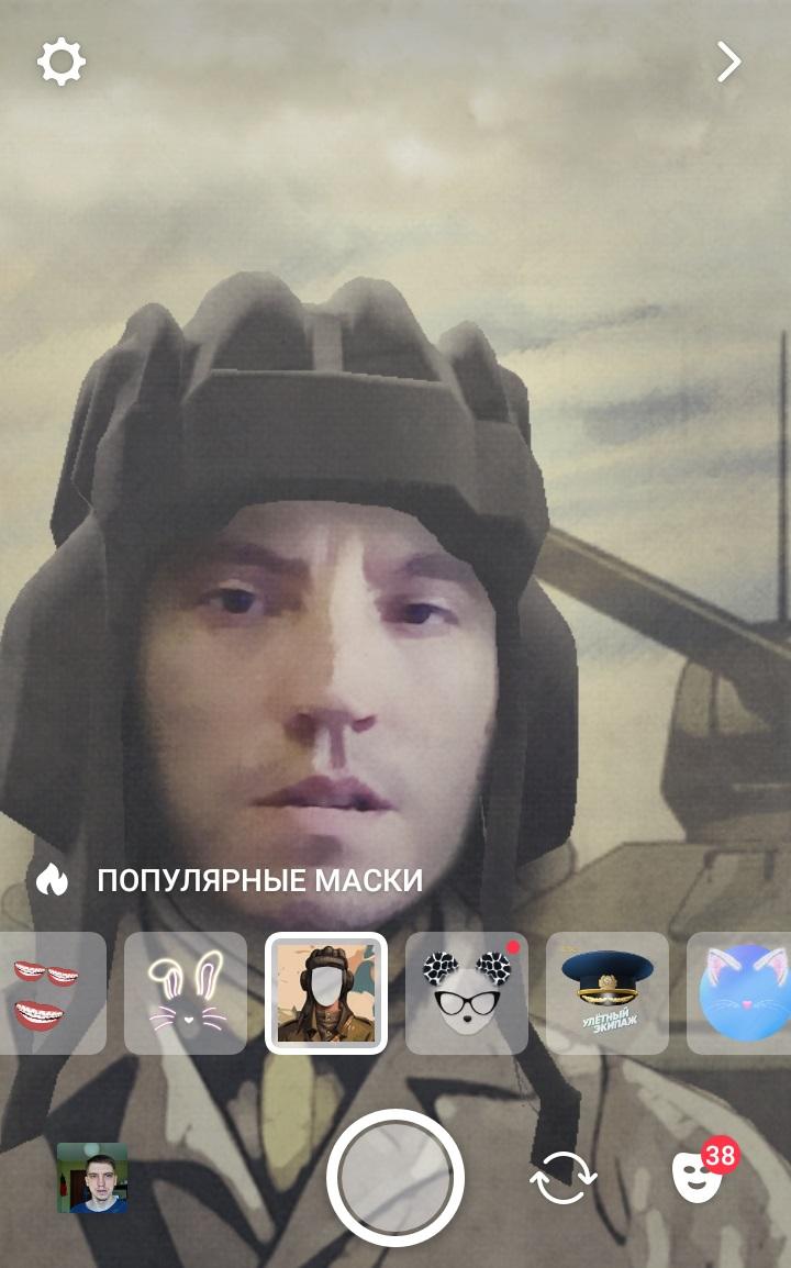 маска вк