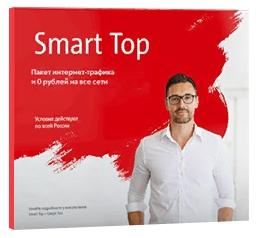 Тариф Smart Top мтс