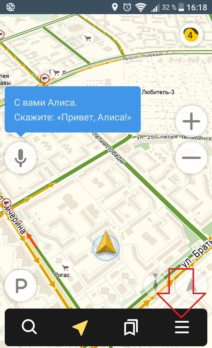 Яндекс навигатор карта
