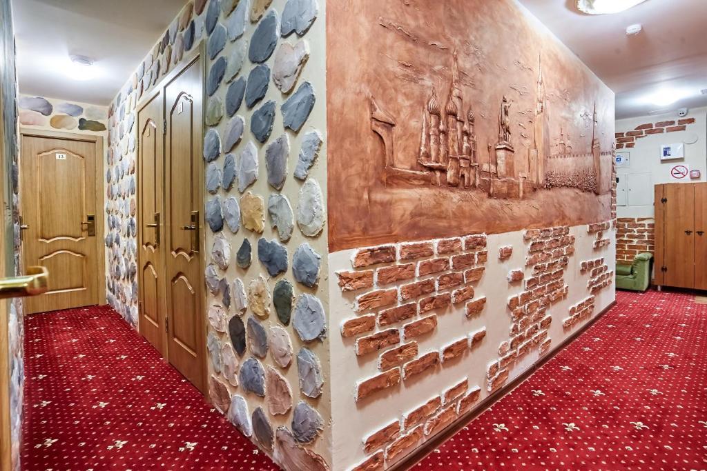 Отель Ретро Москва на Курской