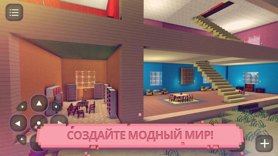 кукольный дом для девочек игра андроид