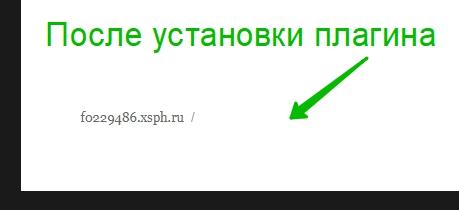 футер сайт ссылка