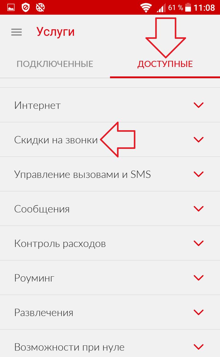 Как узнать свой номер телефона мтс армения