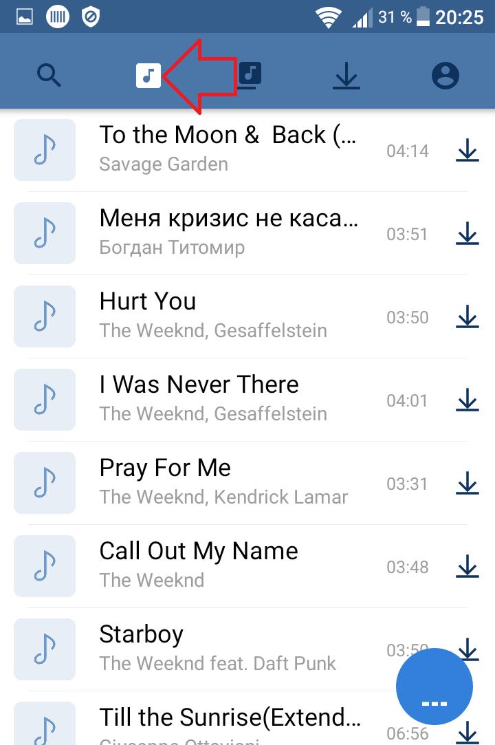 моя музыка вк